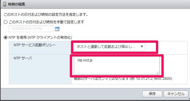 vmware02.jpg
