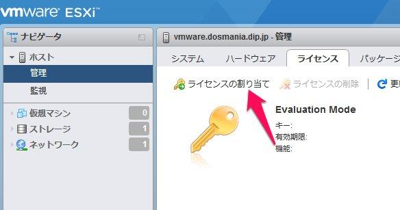 vmware04.jpg