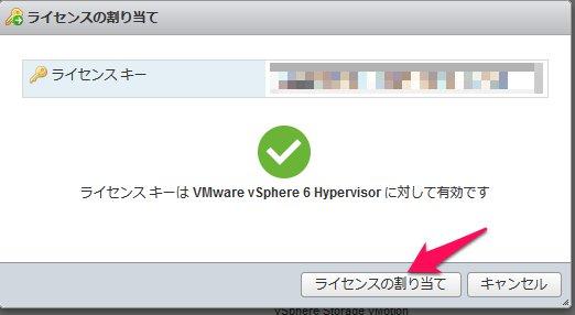 vmware06.jpg