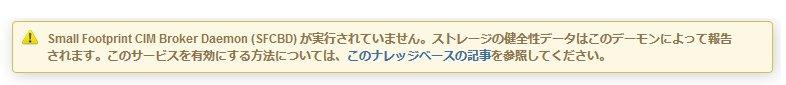 vmware07.jpg