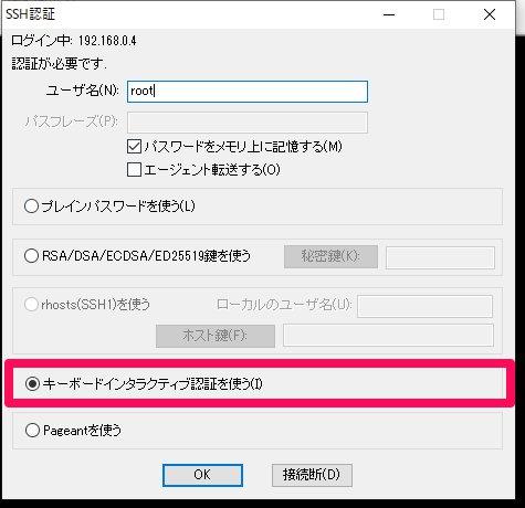 vmware09.jpg