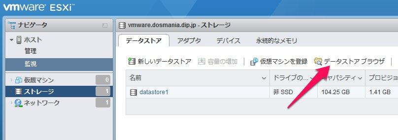 vmware13.jpg