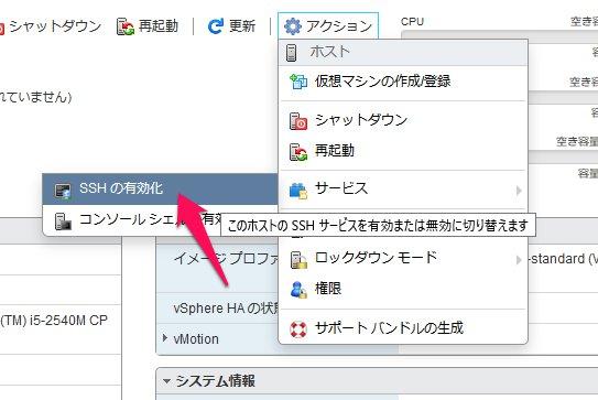 vmware16.jpg