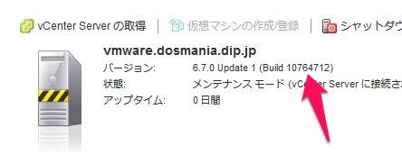 vmware17.jpg