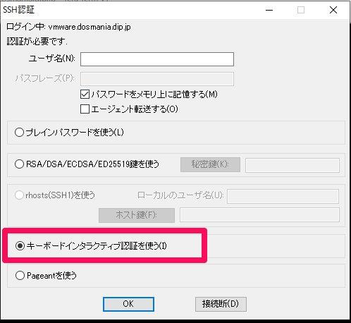 vmware18.jpg
