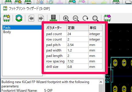 kicad-04.jpg