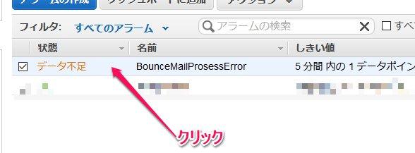 error08.jpg