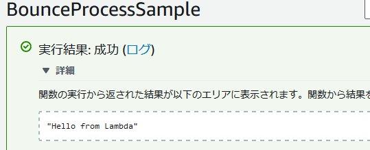 lambda08.jpg