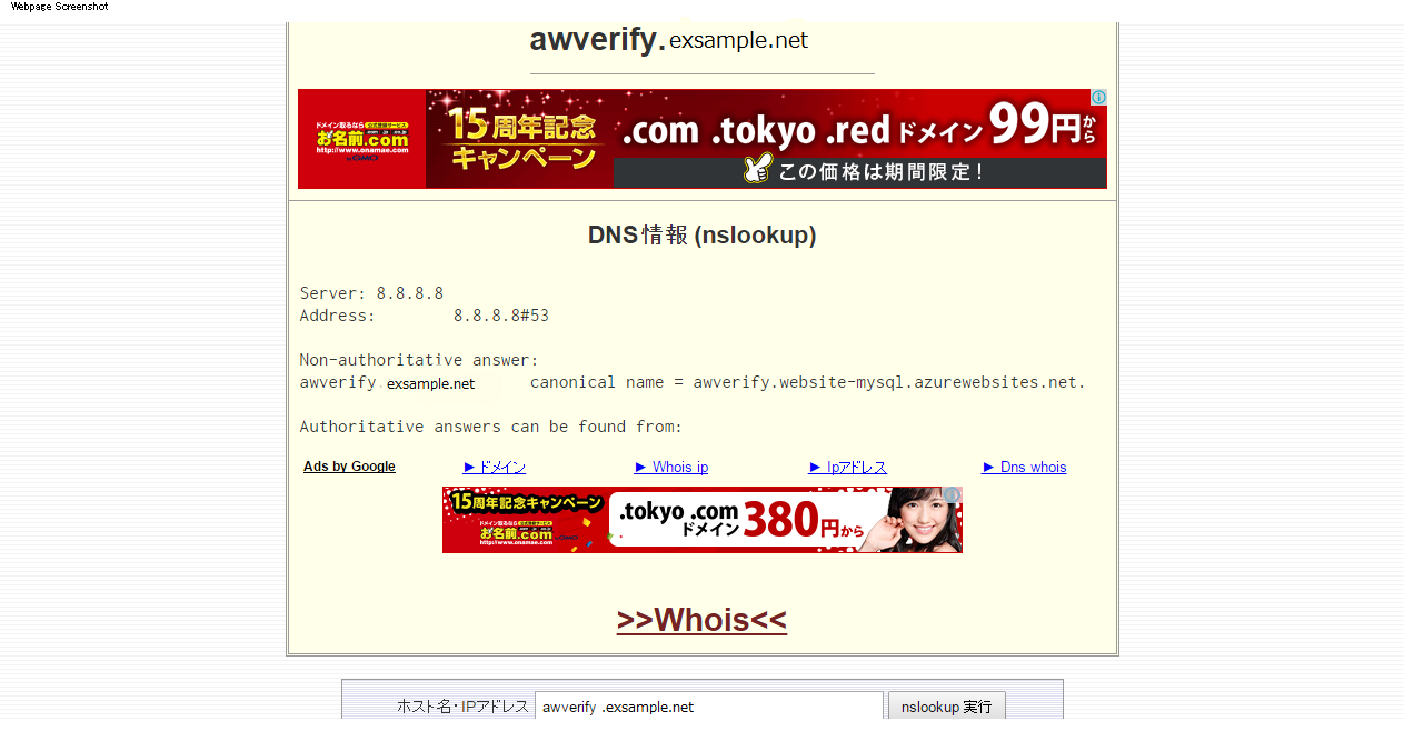 domain-05.png