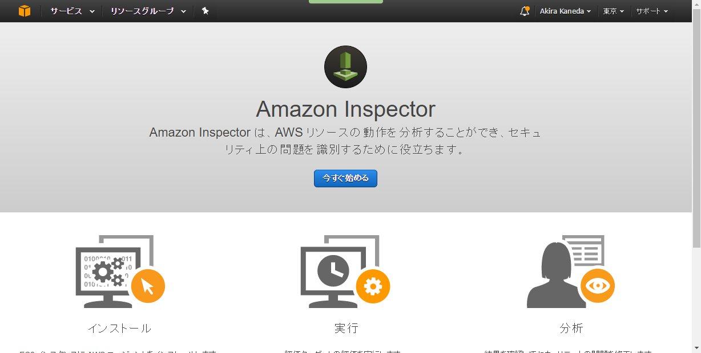 inspect01.jpg