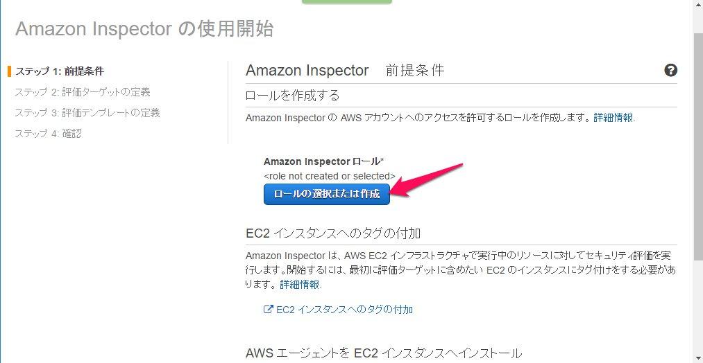 inspect02.jpg