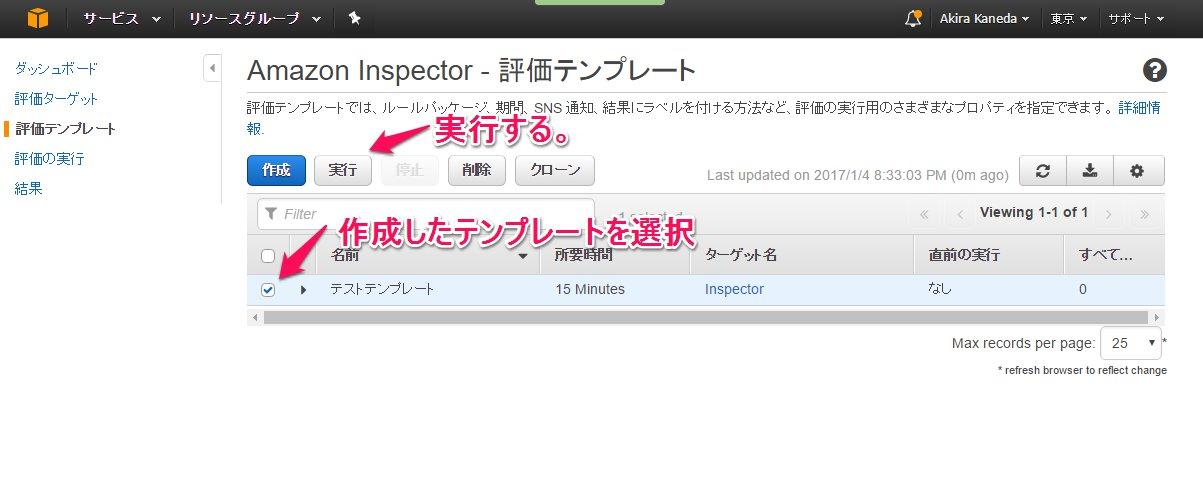 inspect17.jpg