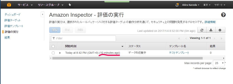 inspect20.jpg