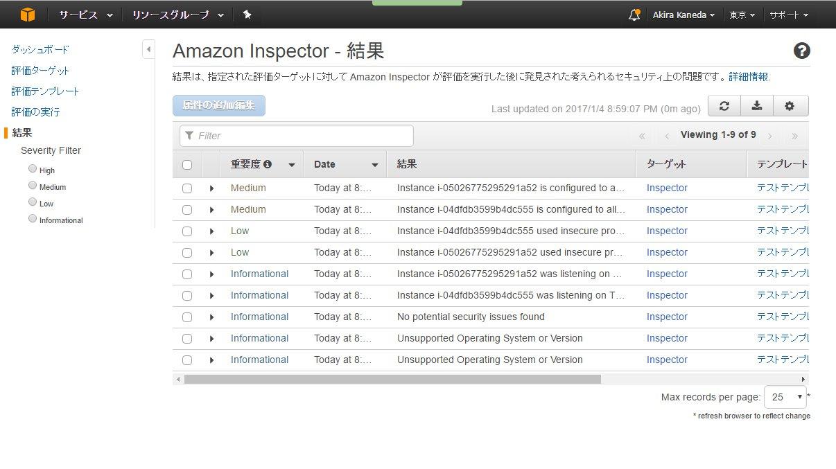 inspect22.jpg