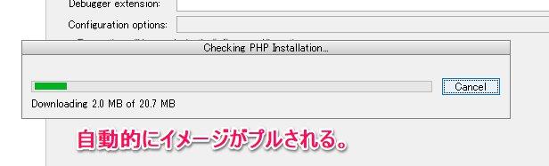 phpunit-07.jpg