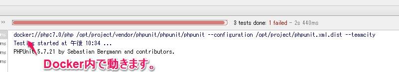 phpunit-13.jpg