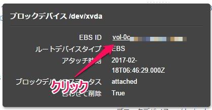 ebs-03.jpg
