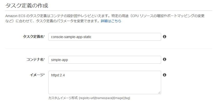ecs_02.jpg
