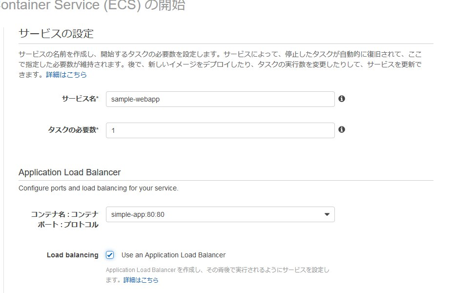 ecs_04.jpg