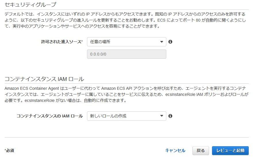 ecs_07.jpg