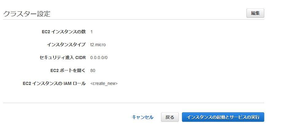 ecs_08.jpg