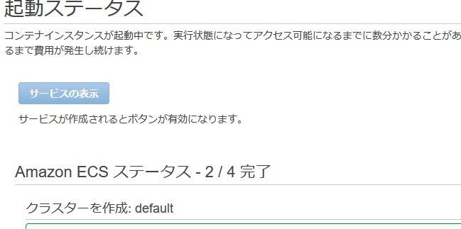 ecs_09.jpg