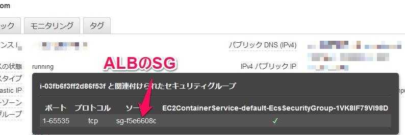 ecs_14.jpg