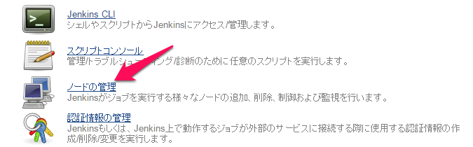 jenkins-11.png