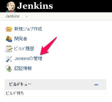 jenkins-12.png