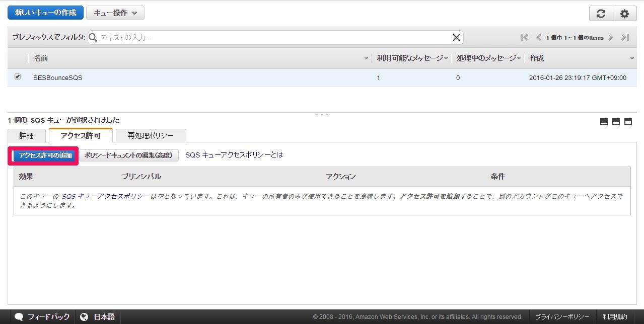 SQS05.jpg