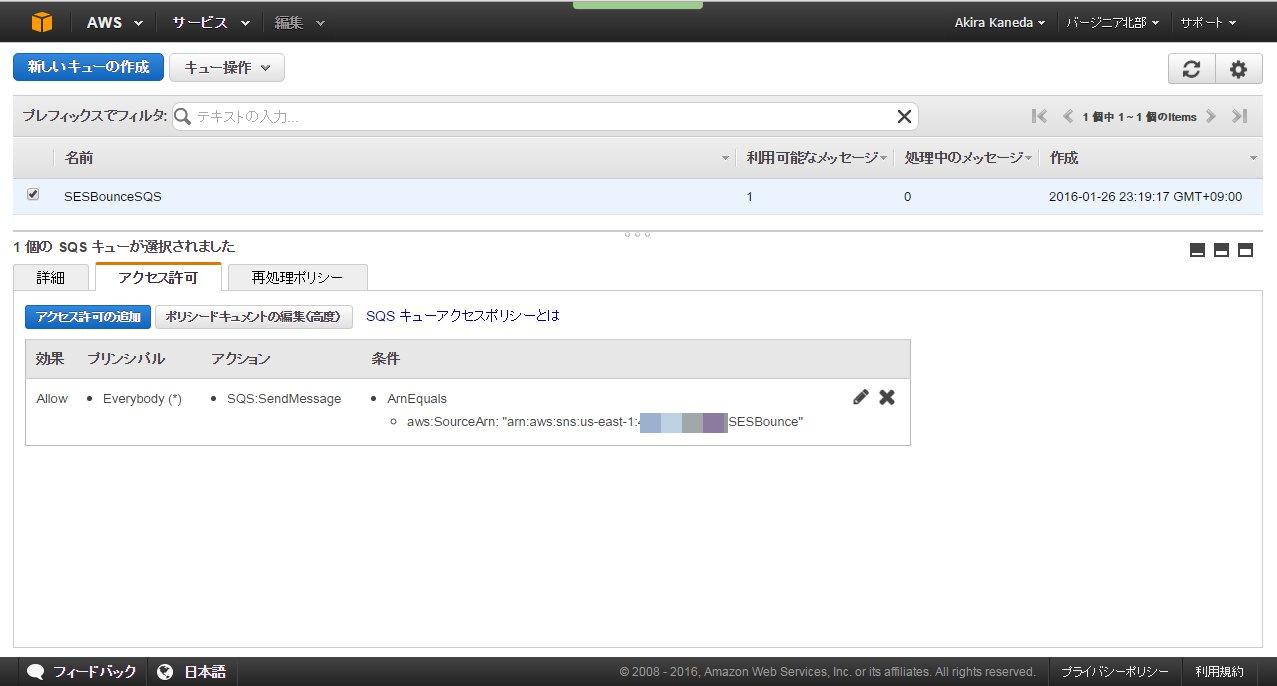 SQS07.jpg