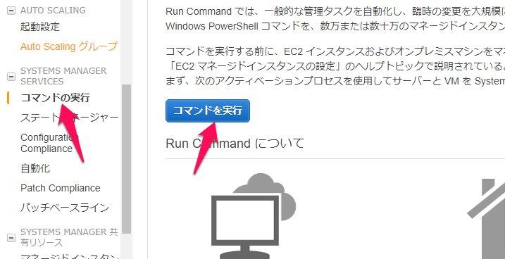 command01.jpg